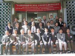 日本漢学的中国哲学研究與郭店・上海竹簡資料3