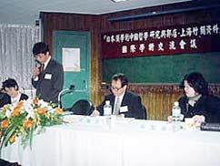 日本漢学的中国哲学研究與郭店・上海竹簡資料2