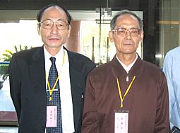 中国簡帛国際論壇2006