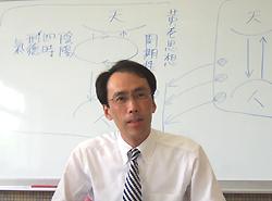 政治大学研読会