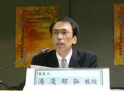 東呉大学検討会