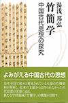 book2014-01