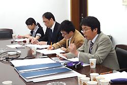 武漢大学簡帛中心