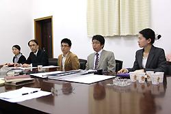 武漢大学簡帛中心2