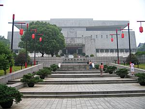 写真1 湖南省博物館