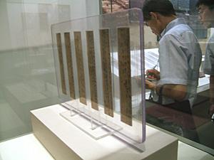 写真3 湖南省博物館の里耶簡牘展示