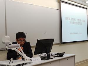 香港城市大学において研究発表1