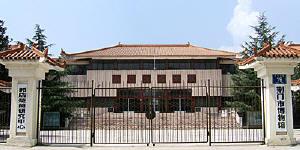 写真  2 荊門市博物館
