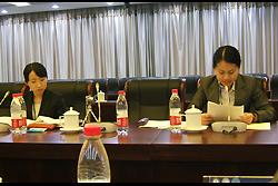東アジア文化交渉学会3