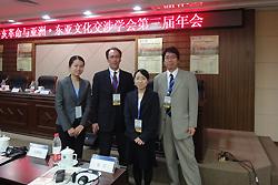 東アジア文化交渉学会4