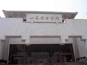 写真A 山東省博物館