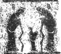 図126 紙坊鎮敬老院画像第1石 第二層