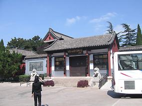 写真A 銀雀山漢墓竹簡博物館