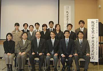日本側運営スタッフ